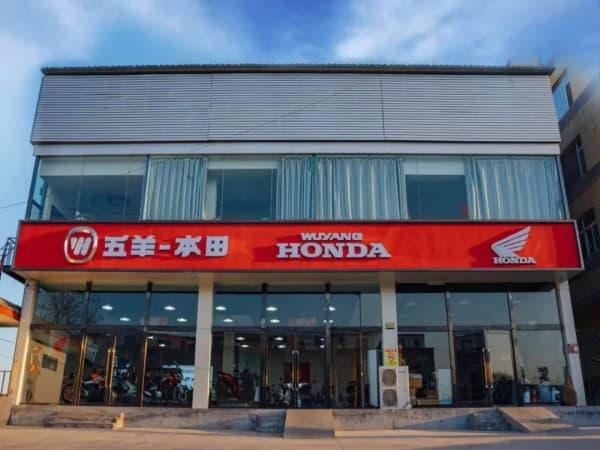 探店|五羊-本田首批HondaWing实体店