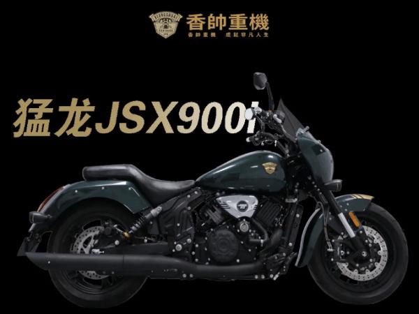 香帅猛龙JSX900i让你发现更好的自己!