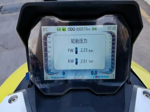 这款跨界踏板仅这两项功能就能说明前沿性