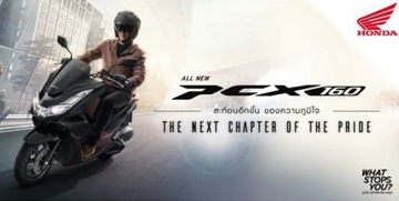 本田泰国发布PCX160,增加TC系统,混动版本!