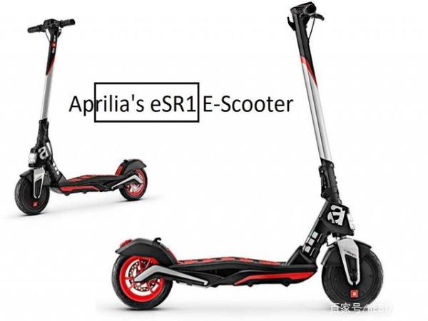 阿普利亚发布电动滑板车,便携可折叠