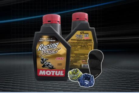 上个新?标致摩托专用机油优惠上架!