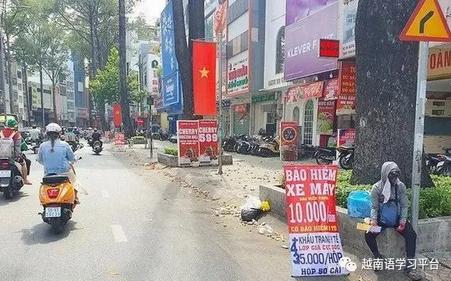 越南摩托车实施强制险,淡谈摩托车廉价保险