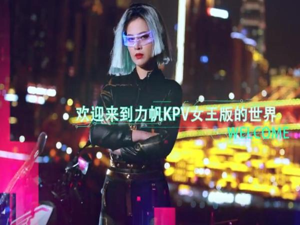 女王降�R KPV女王版即刻�_��