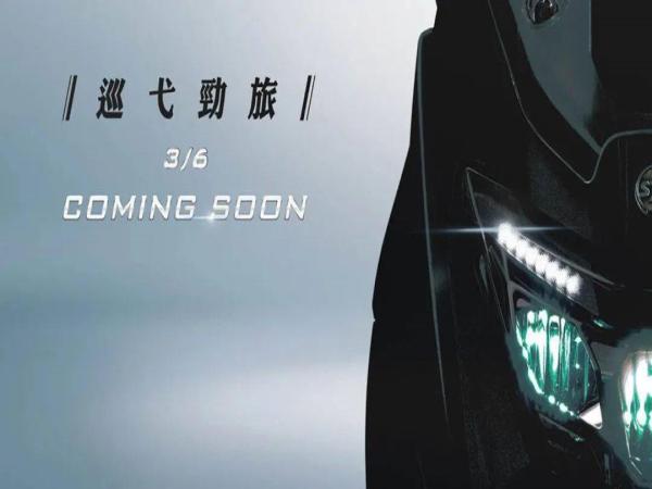 三阳大踏板MAXSYM400要来了!