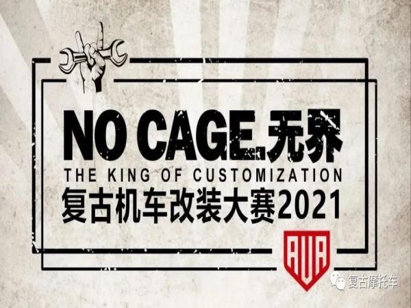 参赛作品209-213:钜云/SR400/HK250/FZ400