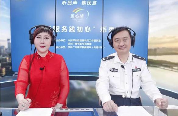 深圳交警局局�L:合�摩托禁�^不扣�