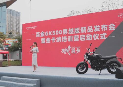 高金GK500穿越版新品�l布��暨金卡�{培��I��右��l