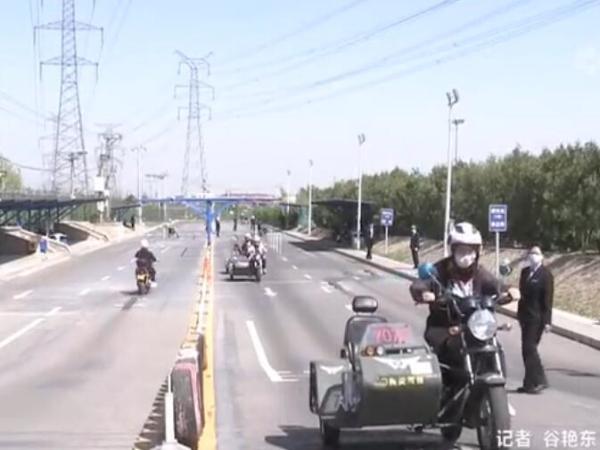 最大时速超25km电动车需持摩托车驾照 按机动车管理!