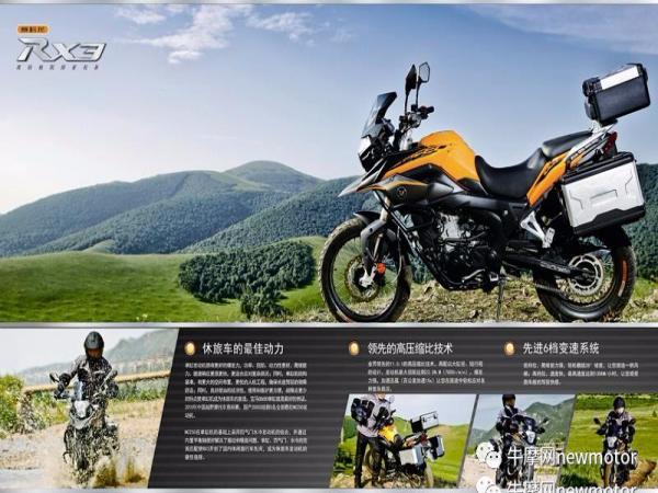 未来十年窗口期中国摩托车的命与运