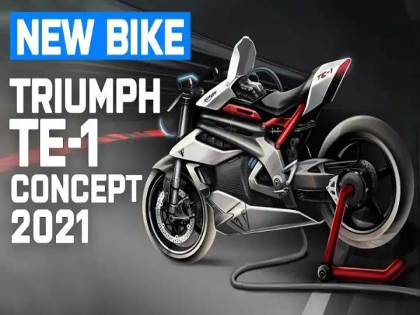 凯旋发布全新TR-1电动摩托设计稿
