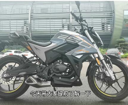 宗申250R骑行体验