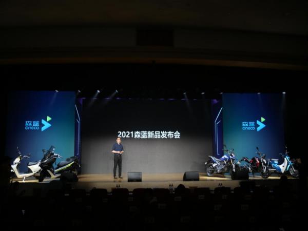 森蓝发布高性能电动版E-RT3等5款新品,售5688元起