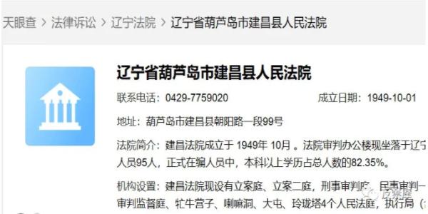 4月29日:关注一场十万元请不来律师的摩旅庭审!