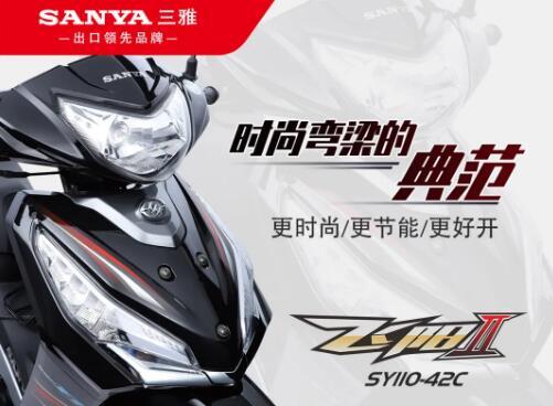 新升级丨时尚弯梁的典范--飞阳Ⅱ SY110-42C