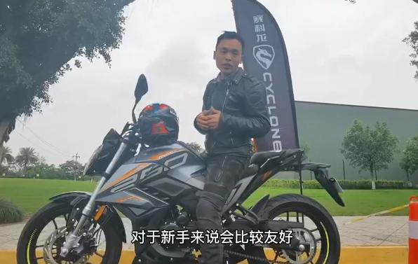 小七视频聊车之宗申250R