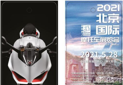 """抓住""""早鸟"""" 2021北京国际摩展就要来啦!"""
