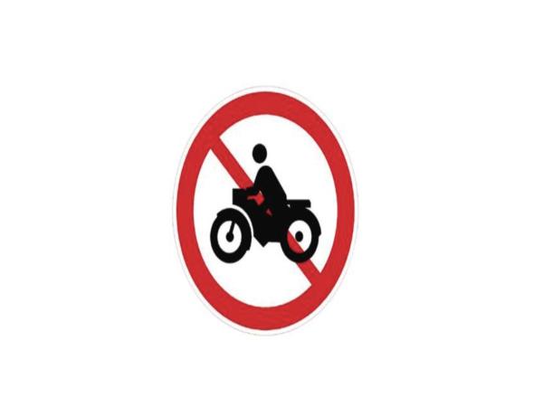 北京多�l道路今起 全天禁止摩托�行�