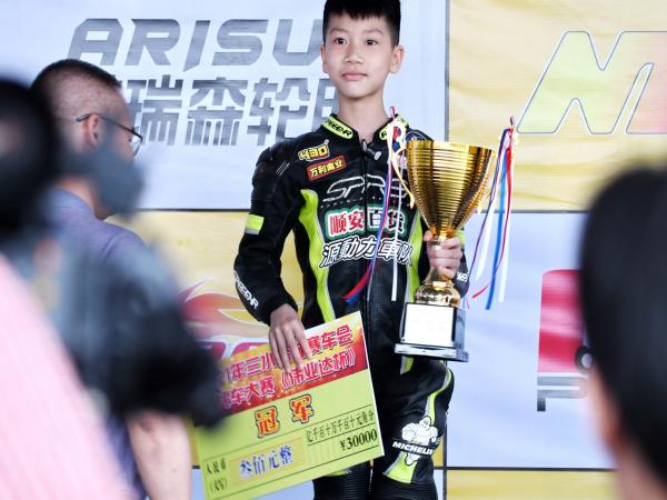 2021 伟业达 GP 三水第一回合:冠军特写 ― 陆永源
