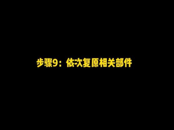 力帆KPV三合一锁具更换教程