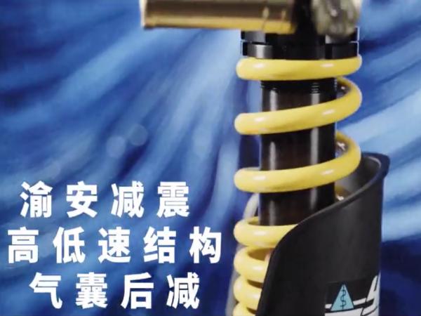 DUKE390改装新装备-渝安减震高低速结构气囊减震