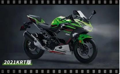 川崎Ninja400确定2021款新配色,售价仍维持不变
