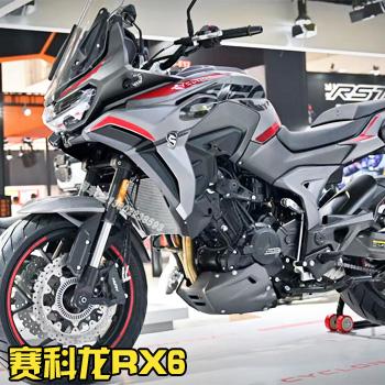 赛科龙RX6摩托车长途休旅水冷越野机车图片价格详细参数极速怎样东莞多少钱消息广州深圳