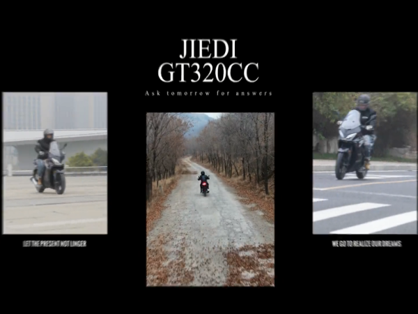 JD320杰出动力,引领潮流生活新方式