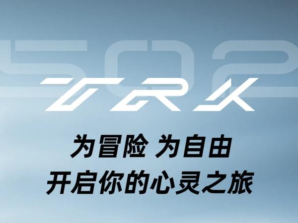 量身定制的��I�探�U� TRK502X