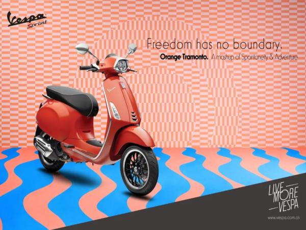 """自由无界!2021款VespaSprint""""热带橙""""倾情登场"""