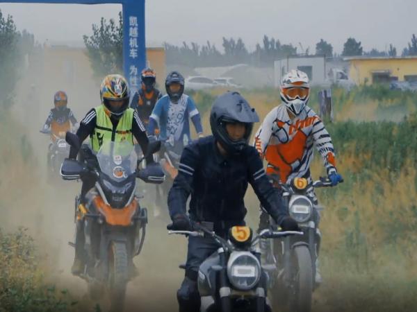 「来自冠军的挑战」济南站活动视频(DAY1)