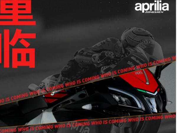 重临,再燃丨阿普利亚GPR250近了!