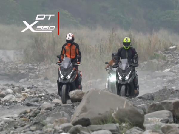 DTX360 即将与你开启探险之旅 1