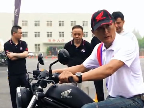新大洲本田的安全培训武汉站活动视频
