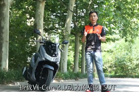 大阳Vi-Core2.0版本V锐150升级之骑行感受篇