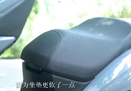 大阳Vi-Core2.0版本V锐150升级之座垫舒适性