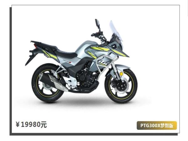 PTG300X价格发布,7月28日开启限时预售