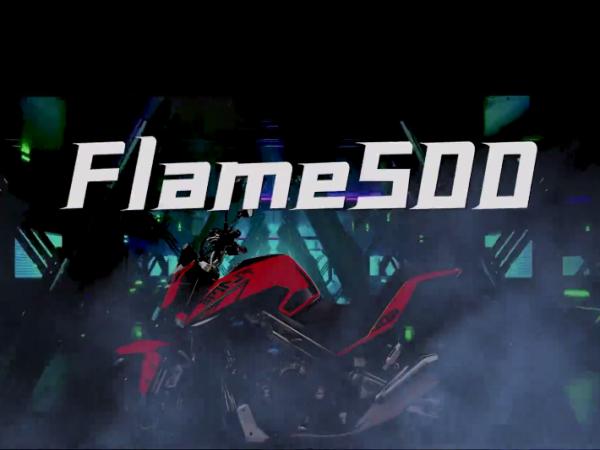一�T��千 | Flame500,引爆更多可能