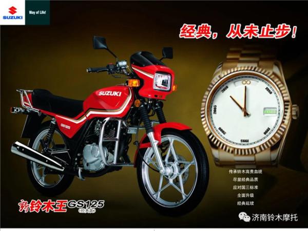 8.18济南铃木京东官方旗舰店正式开业!
