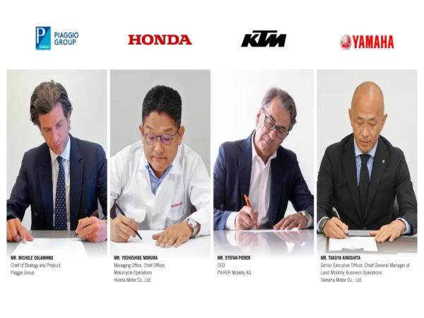 比亚乔、本田、KTM和雅马哈签署换电联盟协议