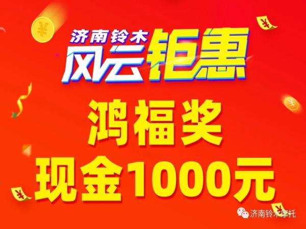 """2021年""""�L云�惠""""中秋���c�p�抽��活��"""