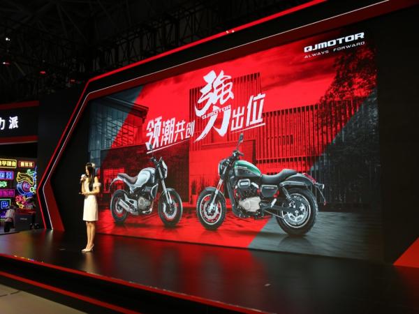 2021中��摩博��|QJMOTOR�W300S售23999,逸550售33999