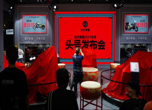 2021年中国摩博会|摩疆六车齐发