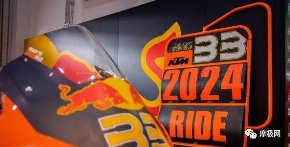 Brad Binder与KTM续约至2024年