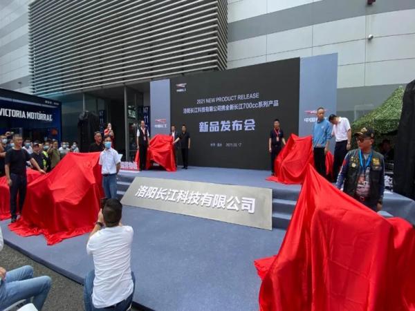 2021年中国摩博会|长江携700全系新品亮相