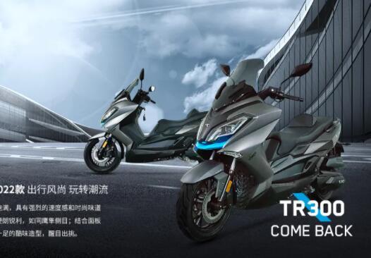 全新升级,探路者TR300T 2022款上市