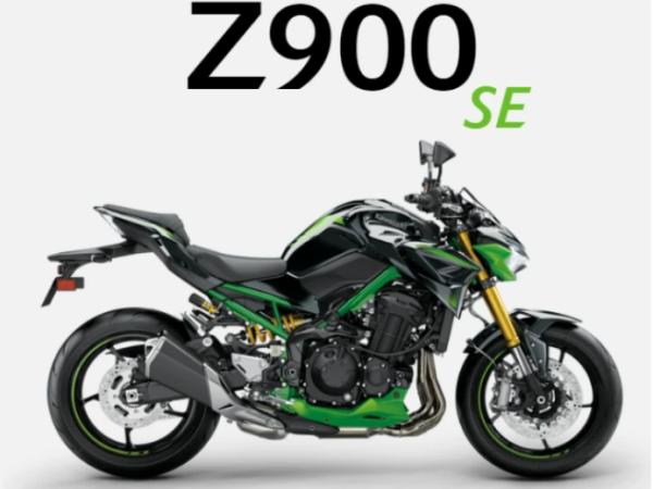 川崎发布Z900 SE版,配备Öhlins减震、Brembo卡钳
