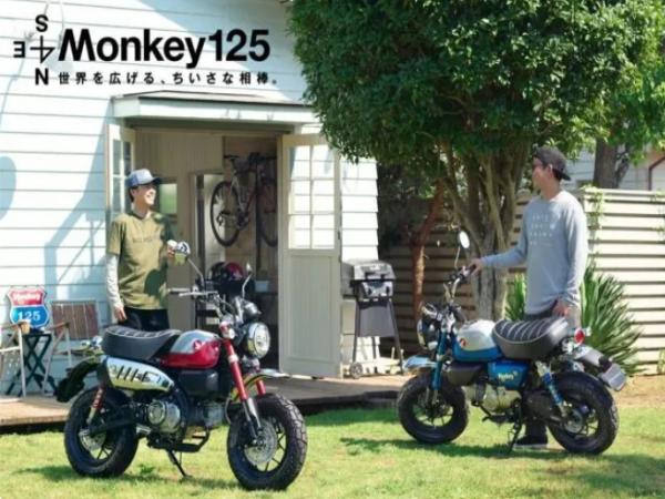 本田发布新款Monkey125猴子