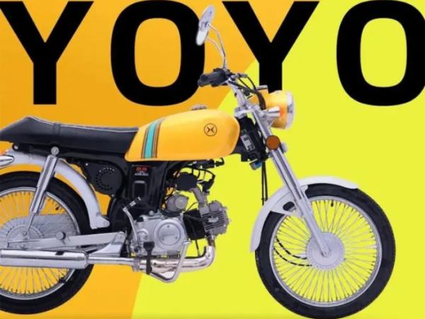 鑫源推出125cc的悠客YOYO,售价6380元