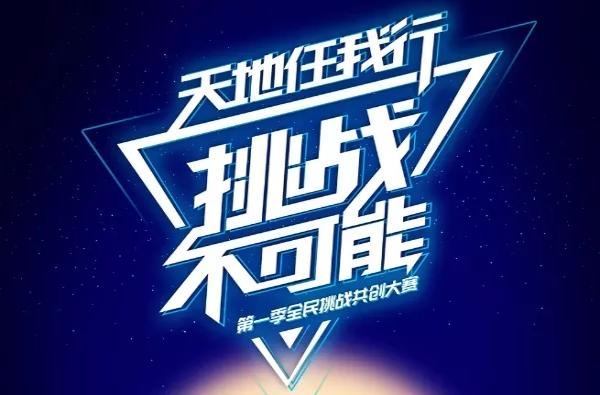 挑�鸩豢赡� | 力帆摩托APP�K�O大��揭幕!